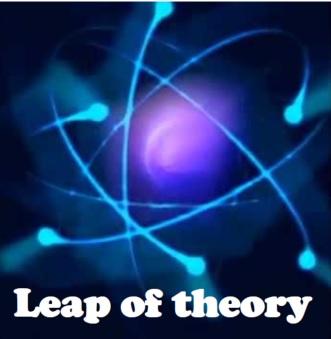 考察を書く時の留意点…理論の飛躍にならないように