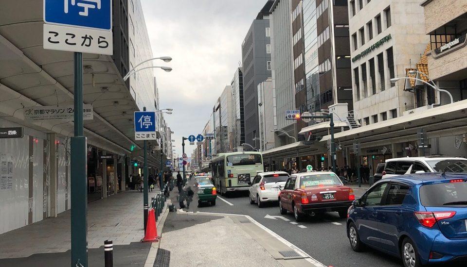 京都四条通のビルの高さ