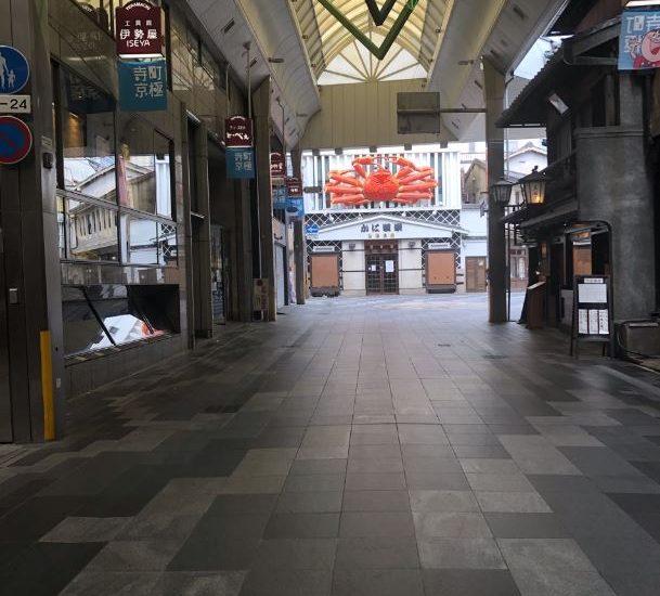コロナの自粛で京都も頑張っています。