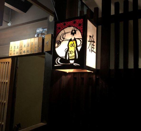 祇園白川の夜の街を彩る灯籠